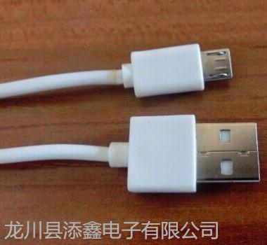 白色V8数据线、mirico5P充电线