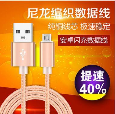 nilong编织数据线厂家