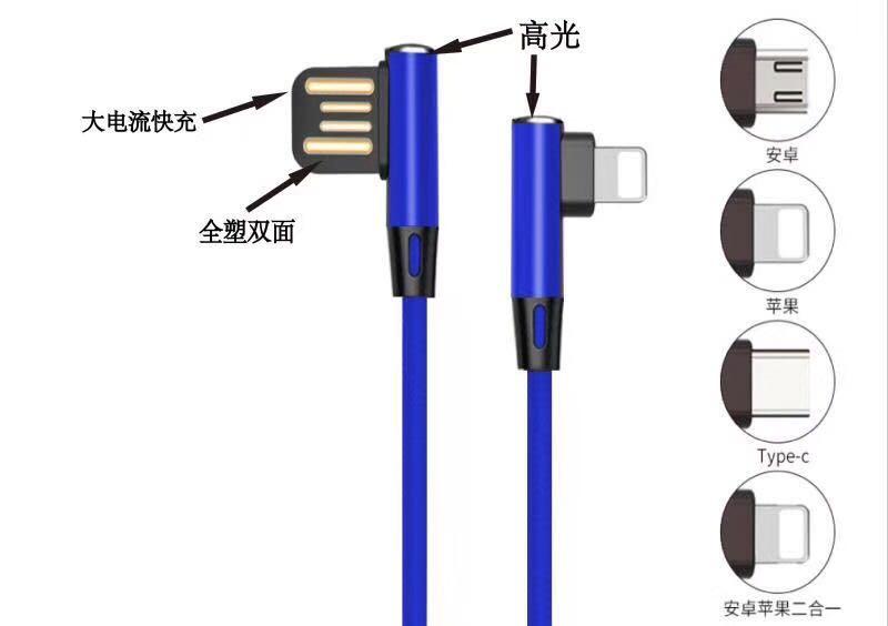 爆款USB数据线厂jia