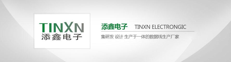 环球guo际app下载zhong心